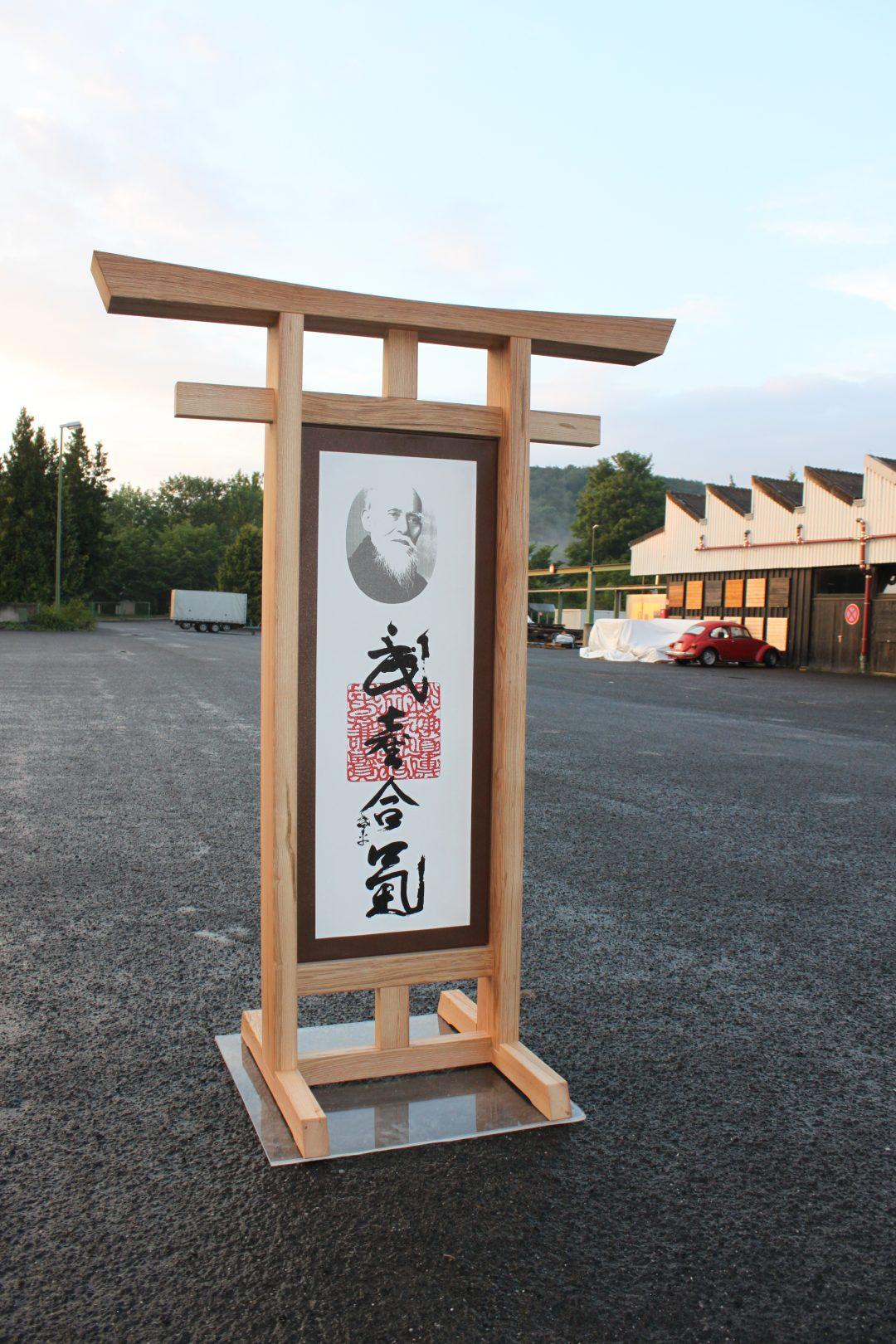 Japanischer Torii